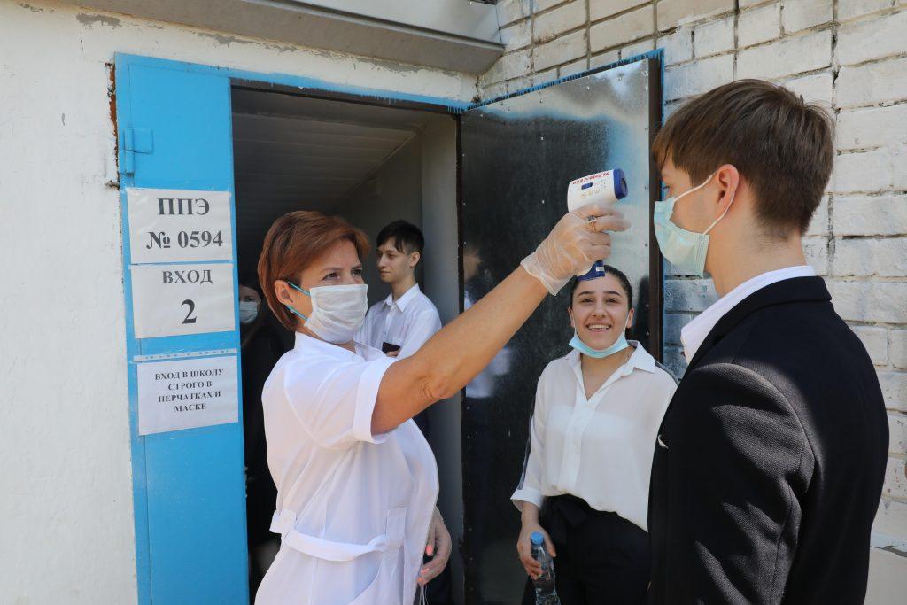 Выпускника в Нижнем Новгороде не допустили на ЕГЭ из-за повышенной температуры
