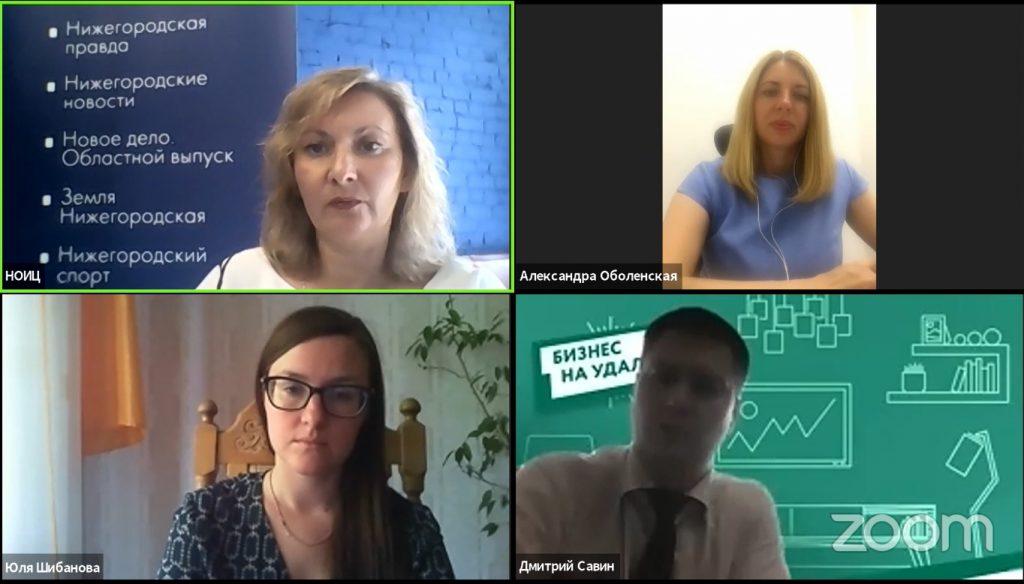 LIVE: Обсуждаем, как изменился ипотечный рынок в Нижегородской области