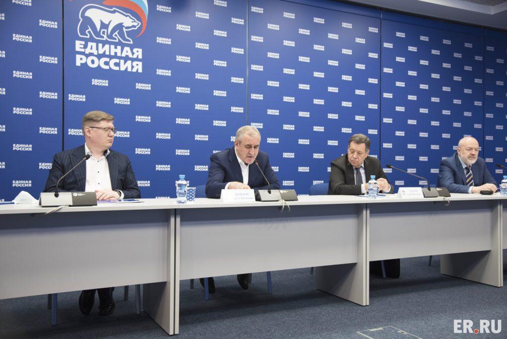 Пересмотр зарплат бюджетников и повышение доступности лекарств: «Единая Россия» озвучила приоритеты работы