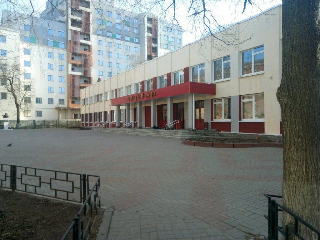 Ситуационный центр проверил жалобу голосующего на одном из избирательных участков в Нижнем Новгороде