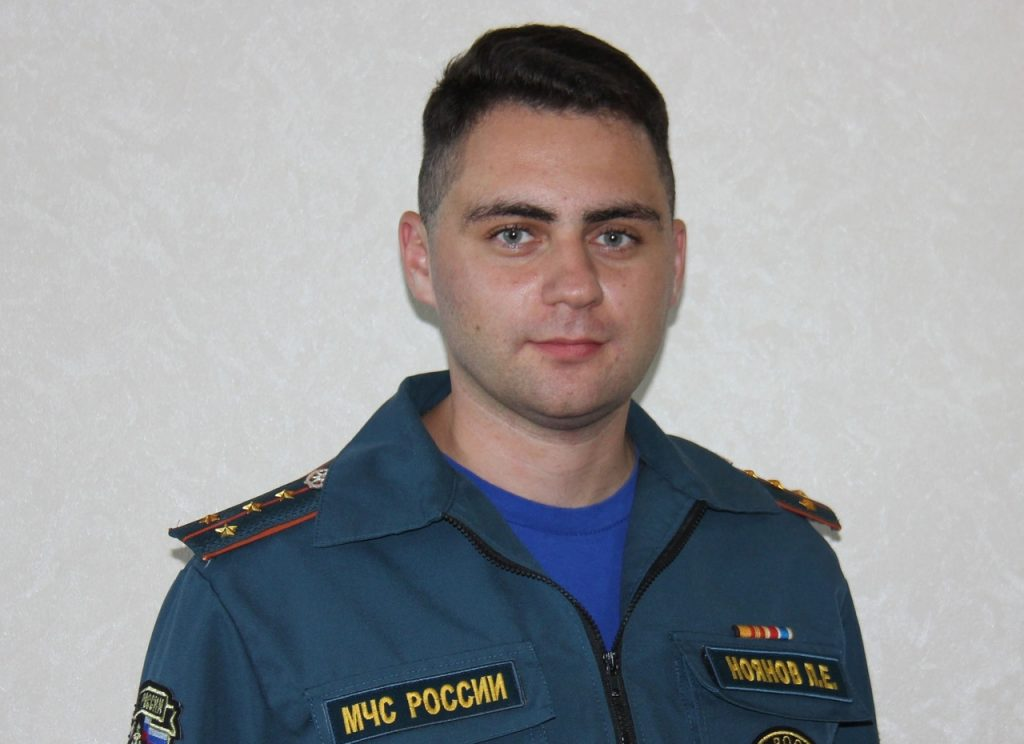 Жительница Семенова попросила поощрить нижегородского сотрудника МЧС