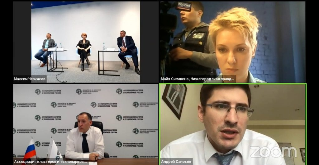 LIVE: Обсуждаем с экспертами меры антикризисной поддержки малого и среднего бизнеса
