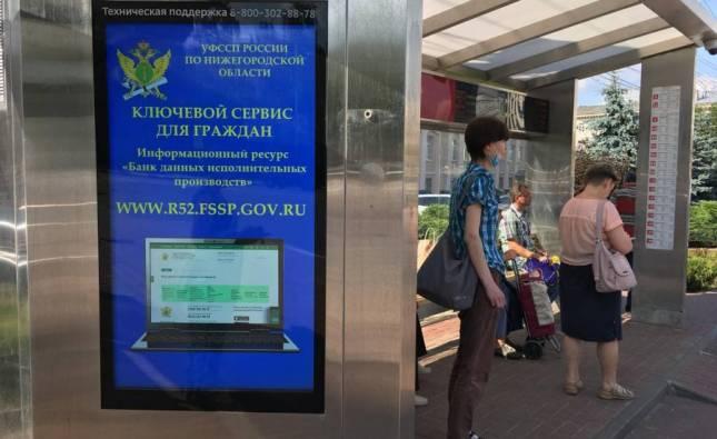 Судебные приставы открывают горячую линию для нижегородцев