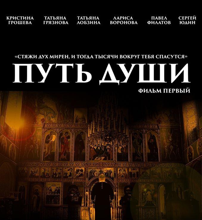 Снятый нижегородцами фильм стал лучшим на международном кинофестивале «LifeStyleCinema»