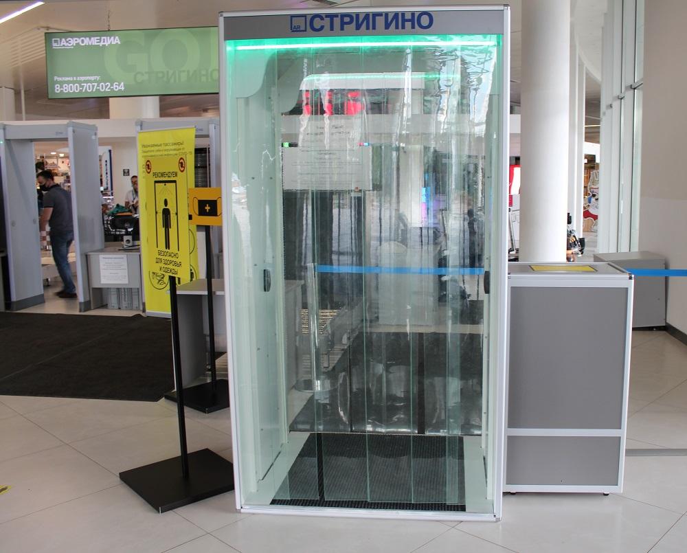 В аэропорту Стригино появились тоннели для дезинфекции
