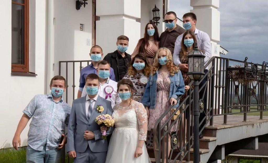 свадьба коронавирус