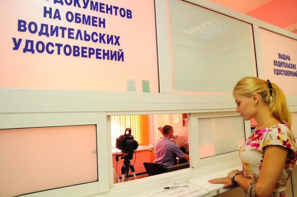 Дополнительный пункт по выдаче водительских прав возобновляет работу в Нижнем Новгороде
