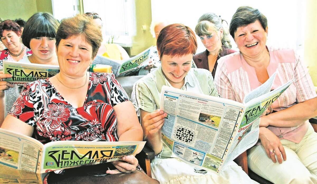 Газета «Земля нижегородская» отмечает свое 30-летие