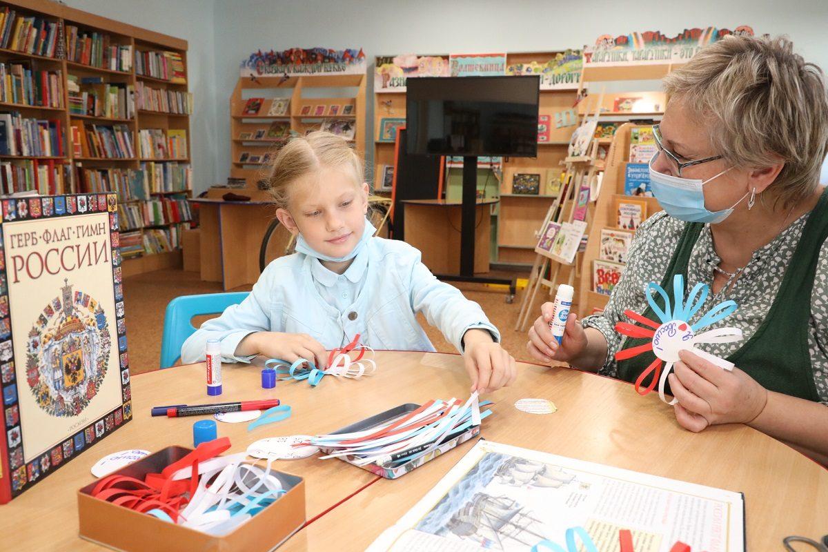 Фотоконкурс «Скнигой офлаге» проводит областная детская библиотека им.Т.А. Мавриной