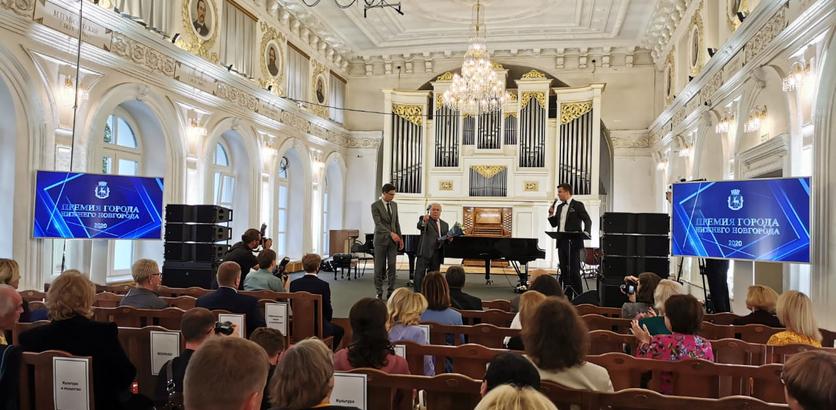 Четверо лауреатов премии Нижнего Новгорода передадут денежные средства на благотворительность
