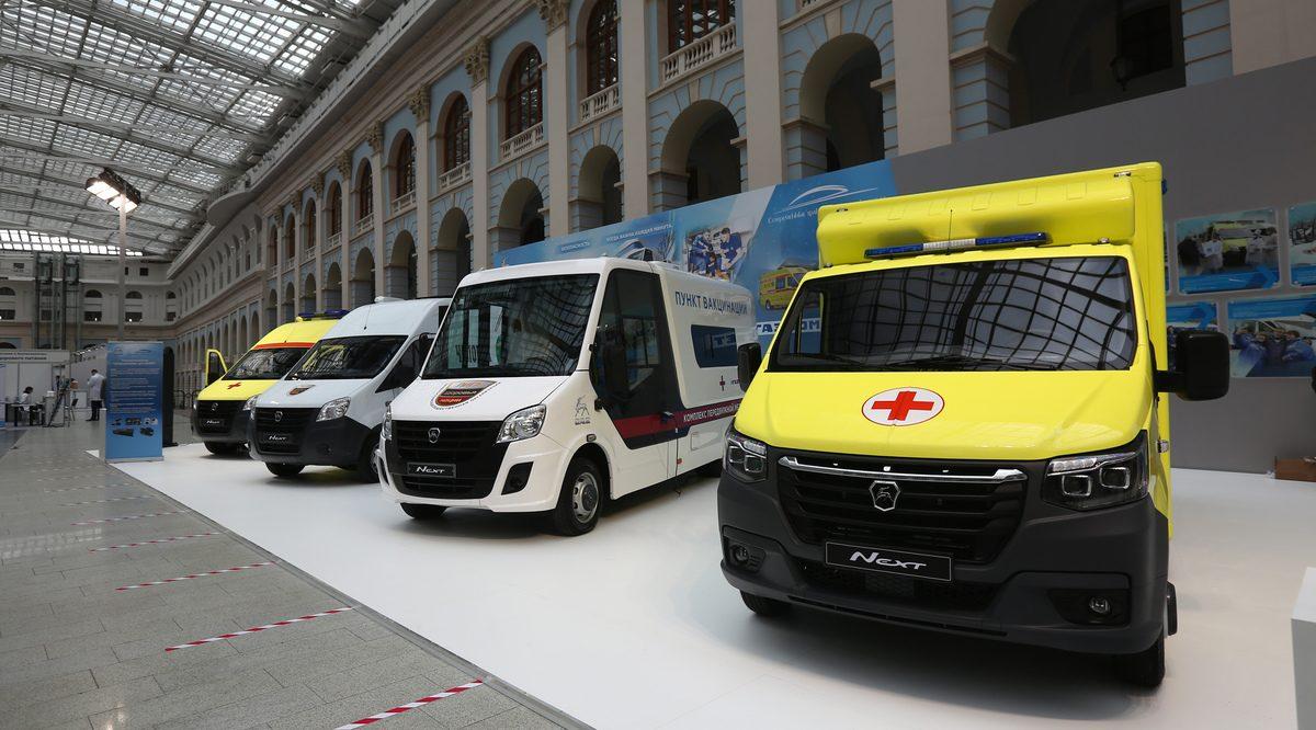 «Группа ГАЗ» представила новые модели машин скорой помощи