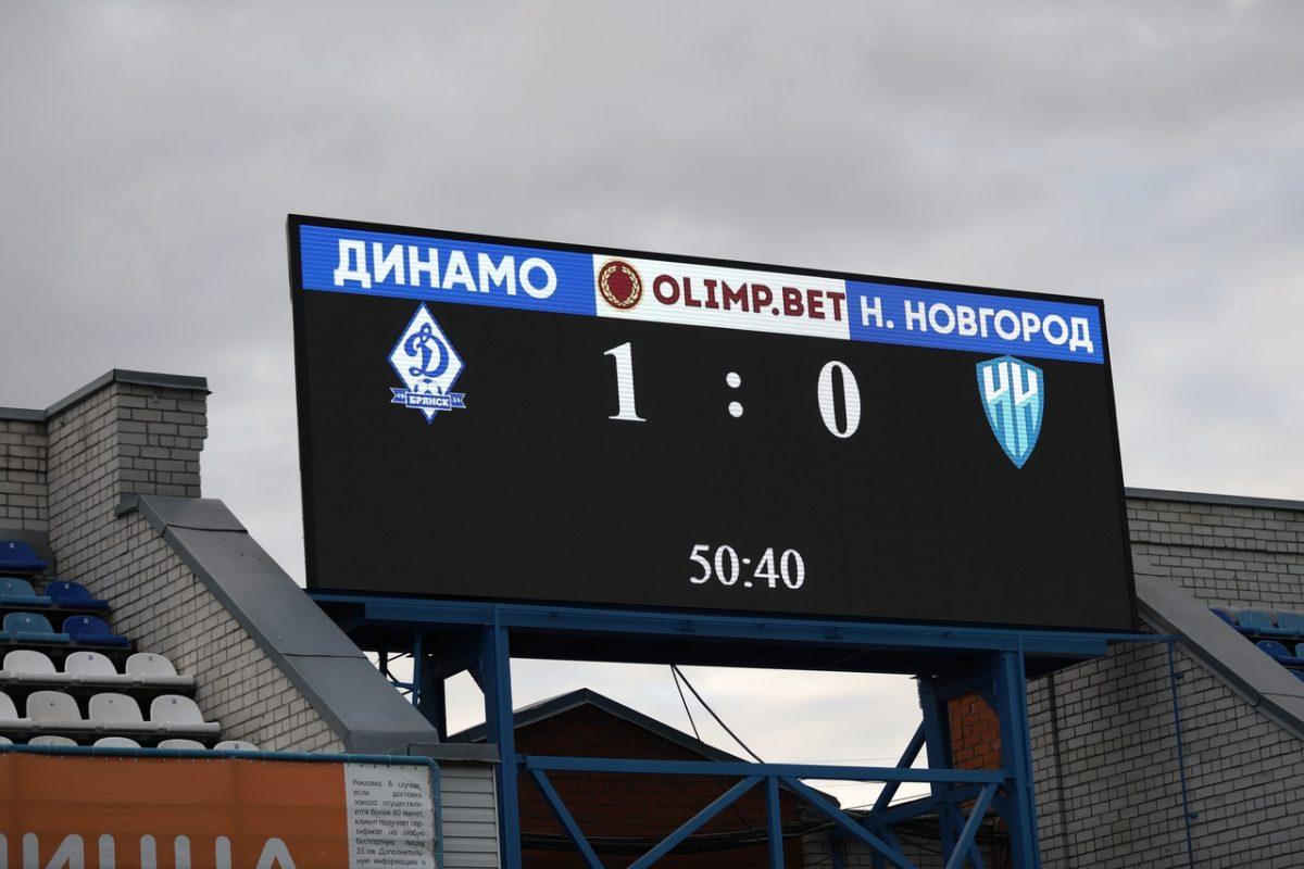 ФК «Нижний Новгород» потерпел первое поражение