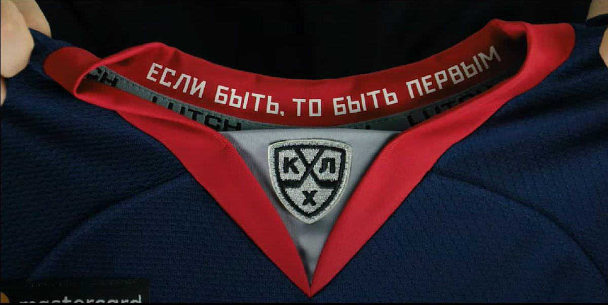 ХК «Торпедо» обновил форму к 800-летию Нижнего Новгорода