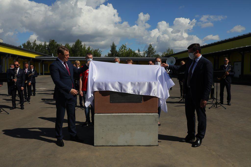 Основание будущего памятника медикам заложили натерритории 23 инфекционной больницы