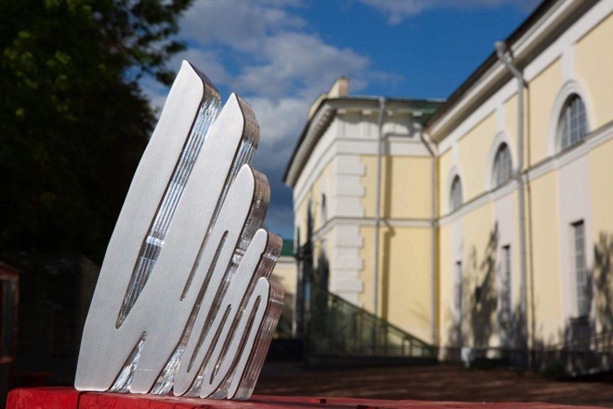 Церемония вручения премии «Инновация-2020» пройдет в онлайн-формате в Нижнем Новгороде
