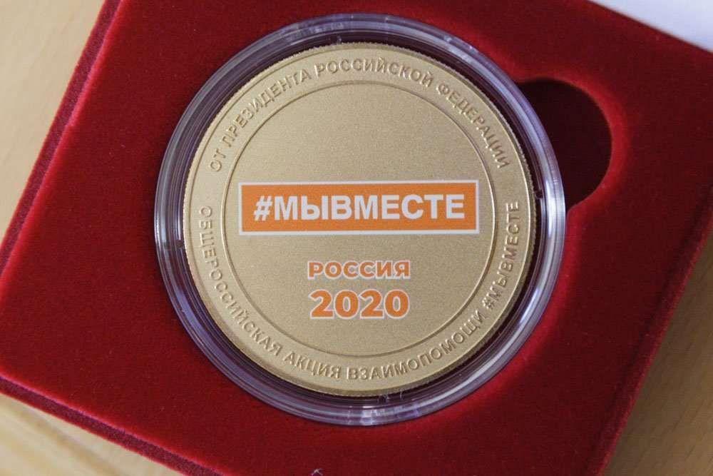 Памятные медали Президента России вручили первым 30 нижегородским волонтерам проекта #МыВместе