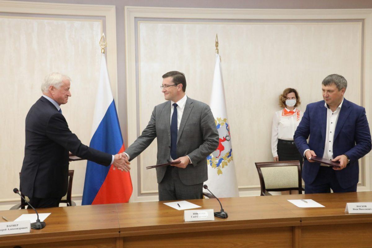 Правительство Нижегородской области заключило соглашение оразвитии системы теплоснабжения Дзержинска