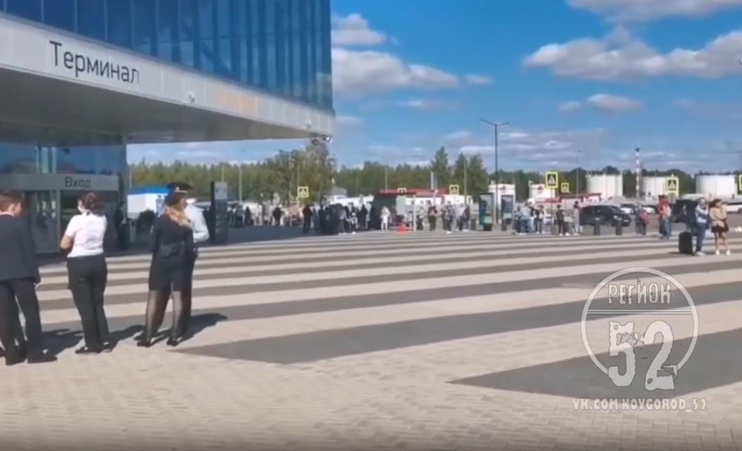 Аэропорт Стригино эвакуировали