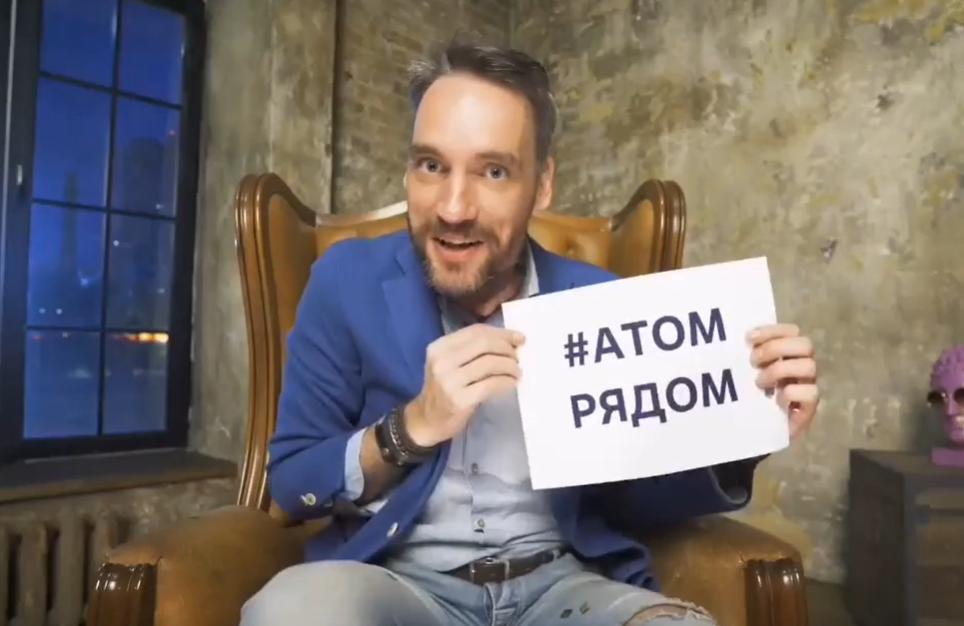 Стартовало открытое голосование за лучшее видео конкурса «АТОМ РЯДОМ»