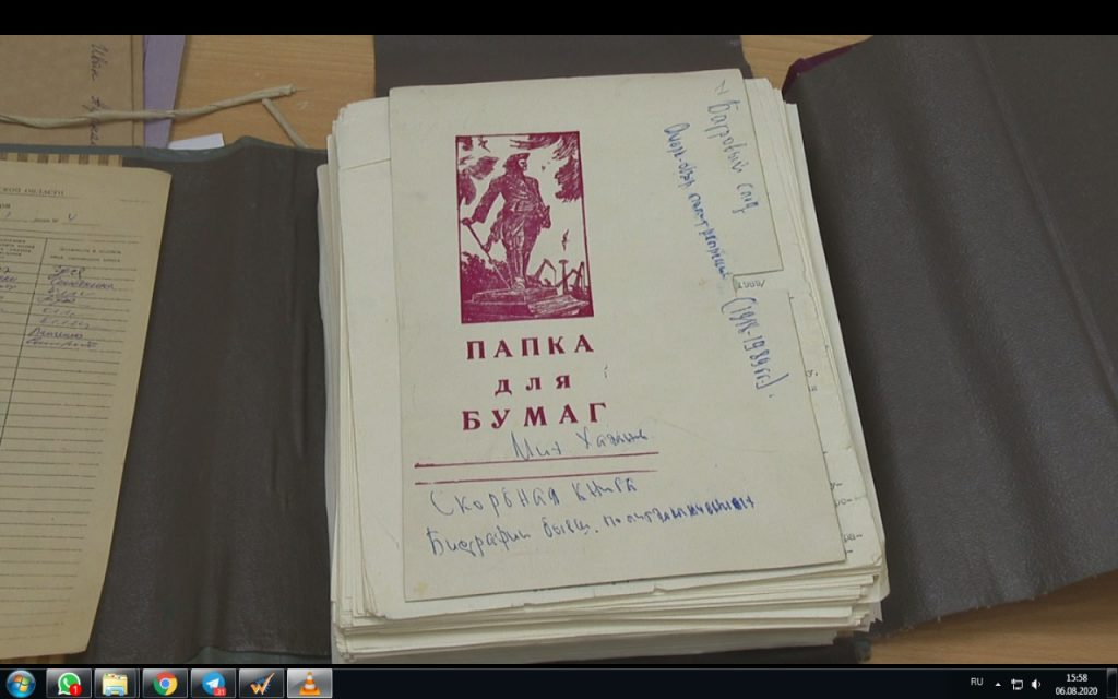 Нижегородские архивисты выявили уникальный документ овремени политических репрессий