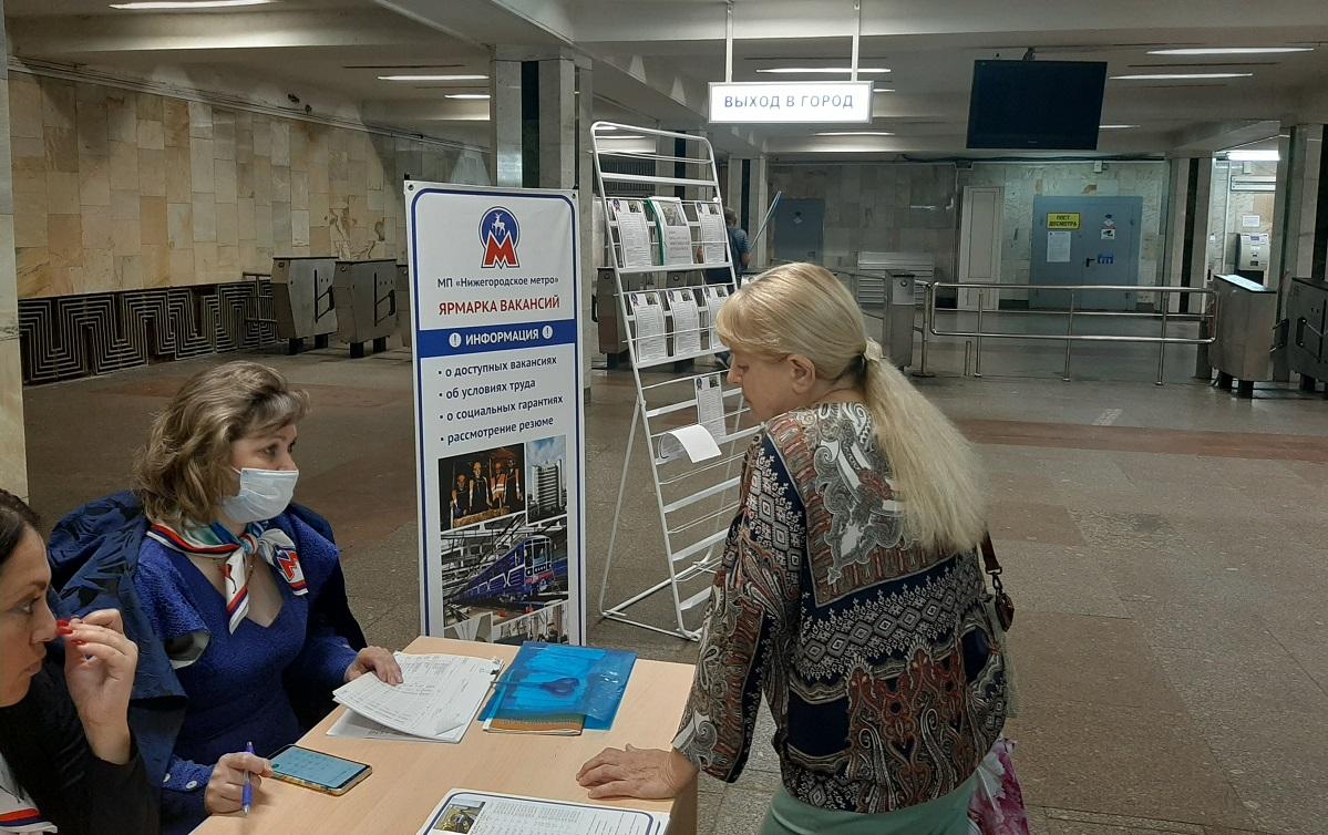 Ярмарки вакансий учебных и рабочих мест пройдут в Нижегородской области