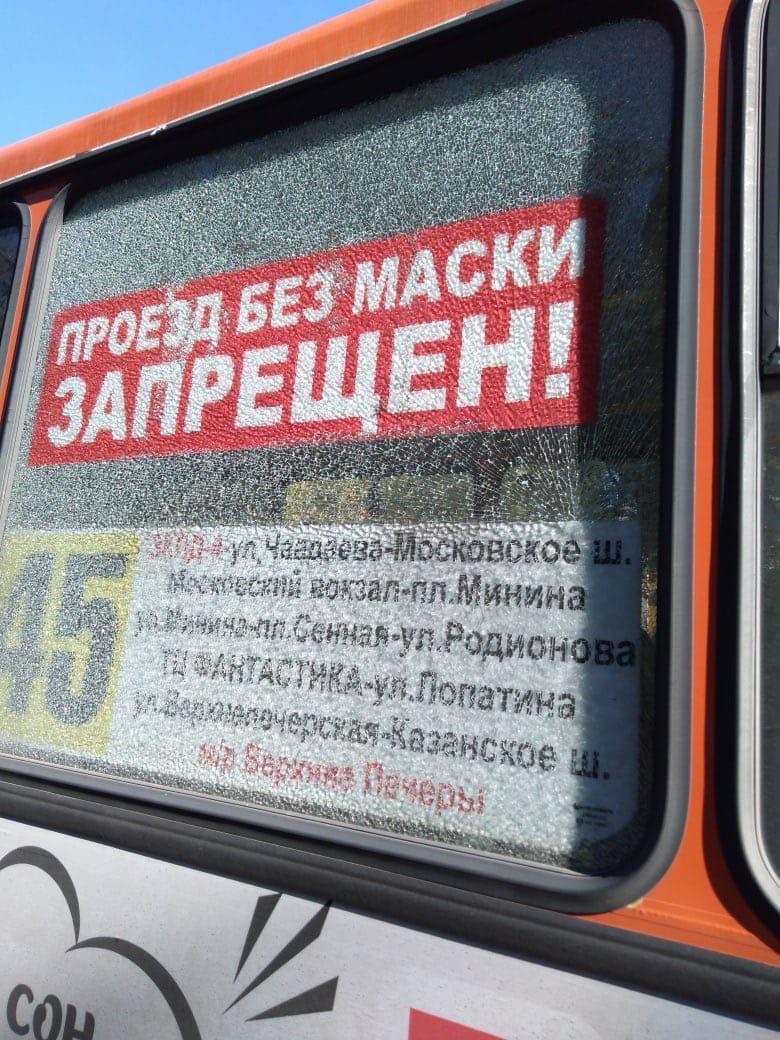 Полиция проверит информацию об обстреле маршрутки на улице Мечникова