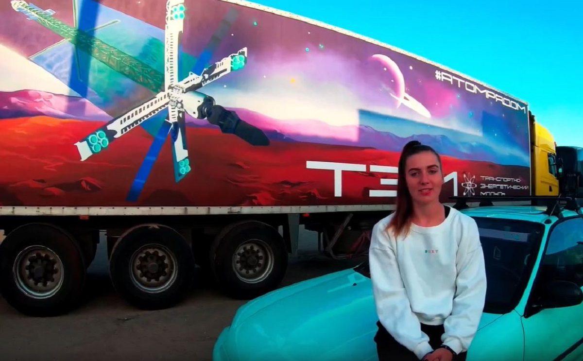 Художники запустили граффити-флешмоб, посвященный атомной промышленности