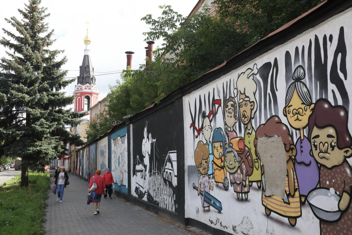 Объявлена программа фестиваля уличного искусства «Место»
