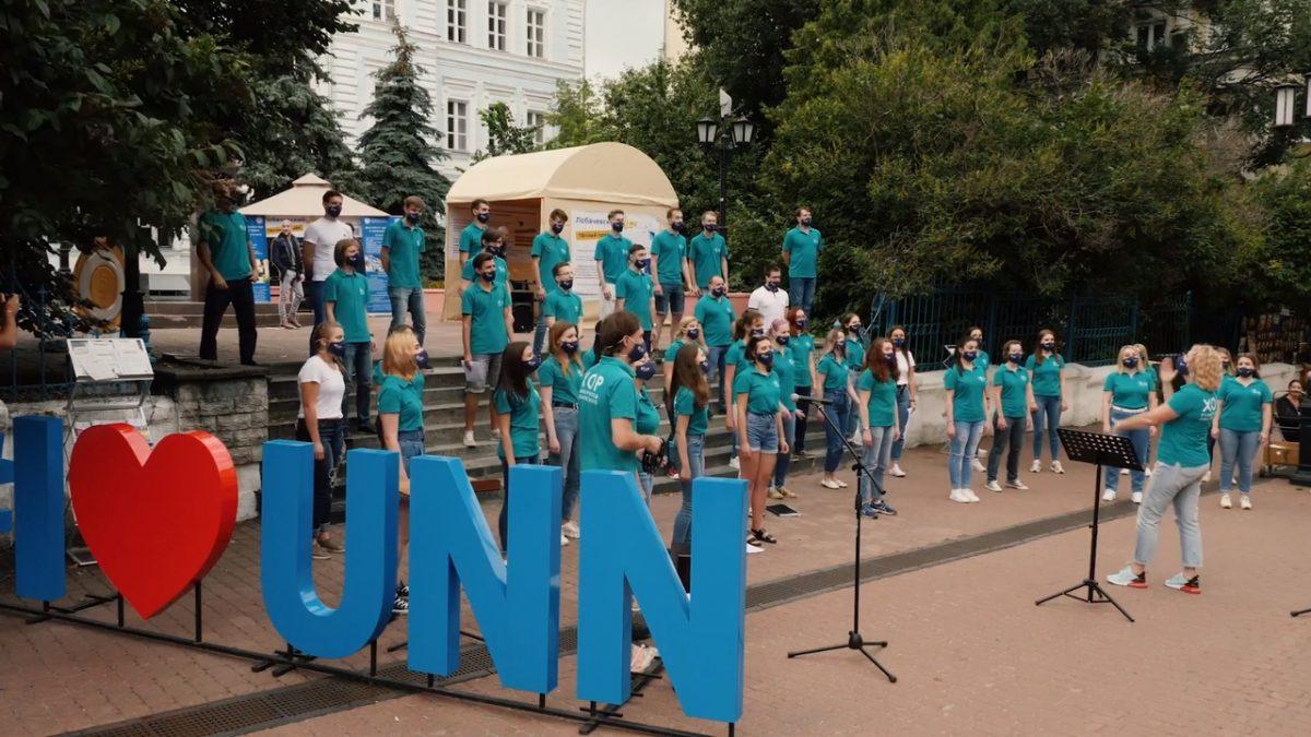 Хор из Нижнего Новгорода выиграл золотую медаль на международном онлайн-конкурсе