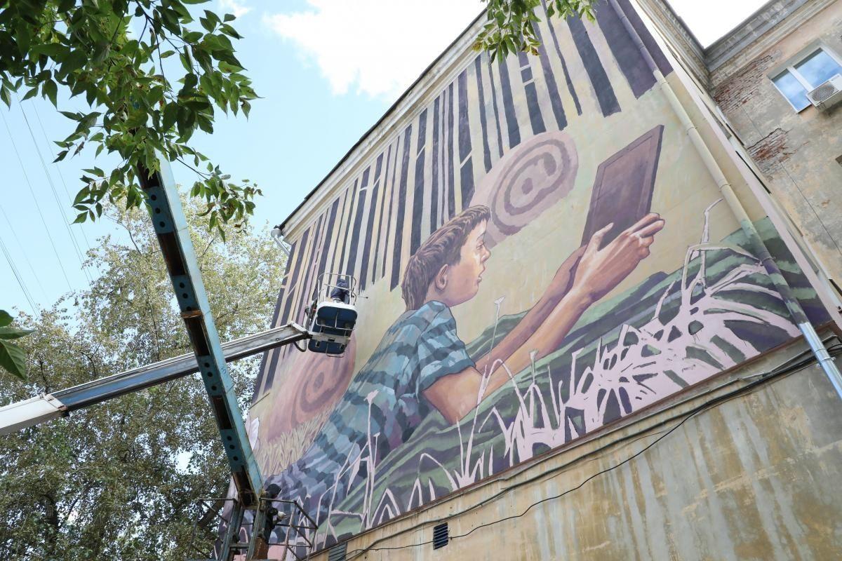 ВНижнем Новгороде стартовал четвертый фестиваль уличного искусства «Место»