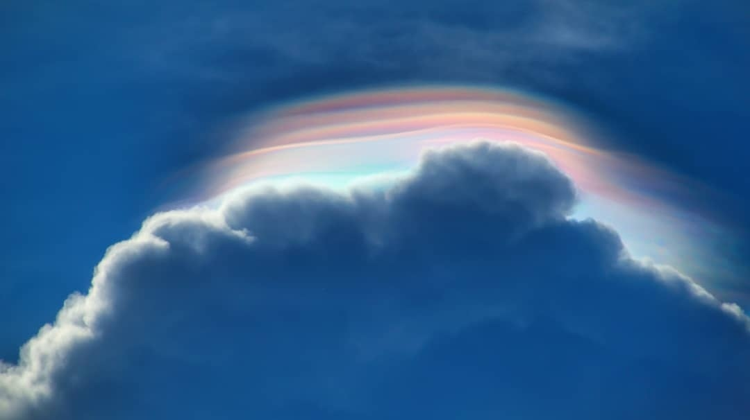 Радужные облака пролетели над Нижним Новгордом