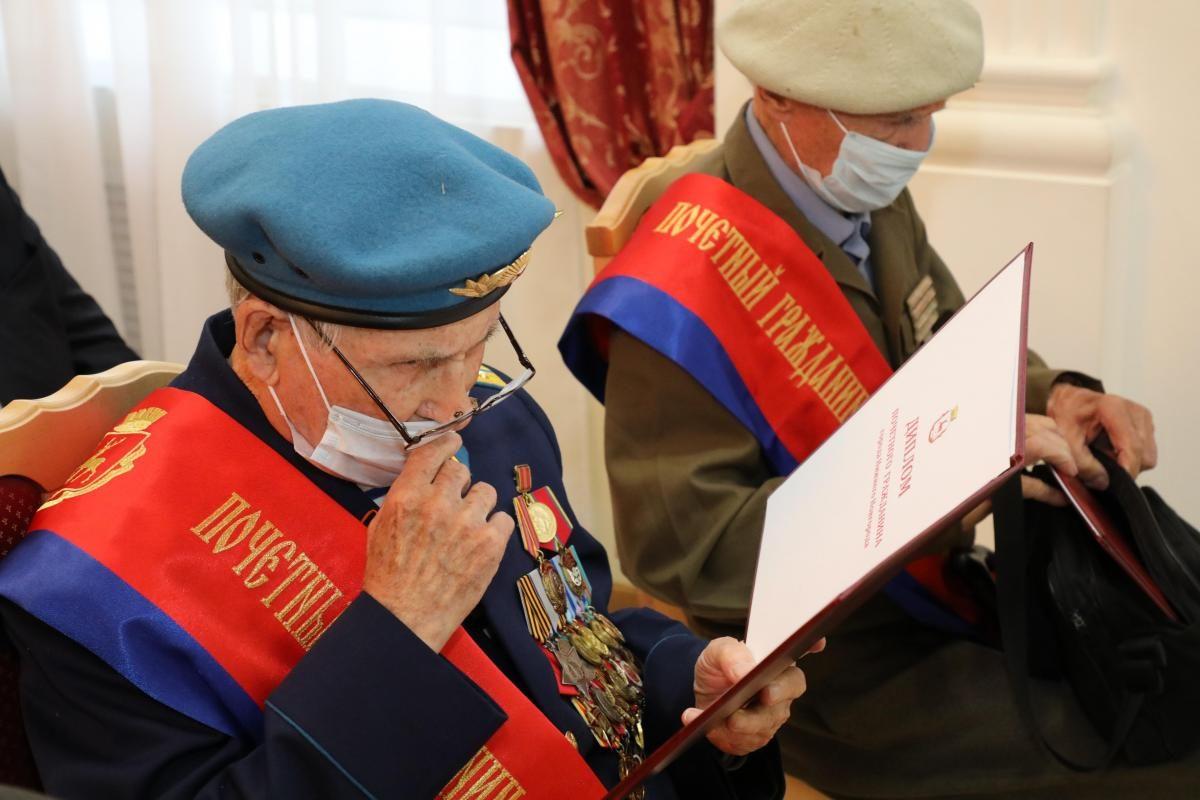 Восемь ветеранов Великой Отечественной войны стали почетными гражданами Нижнего Новгорода