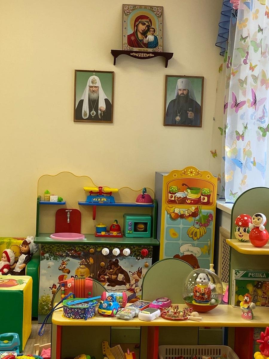 православный садик