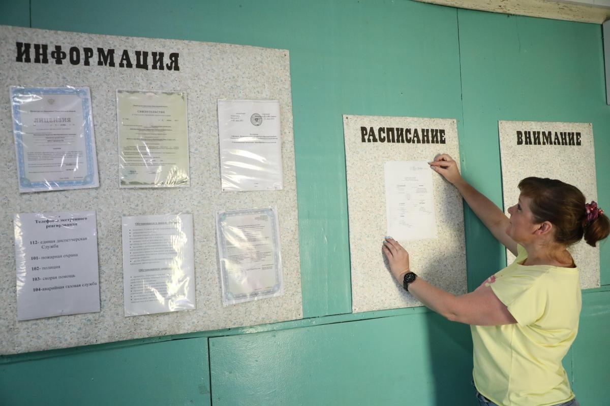 Впреддверии нового учебного года школы региона проходят проверку комплексной безопасности