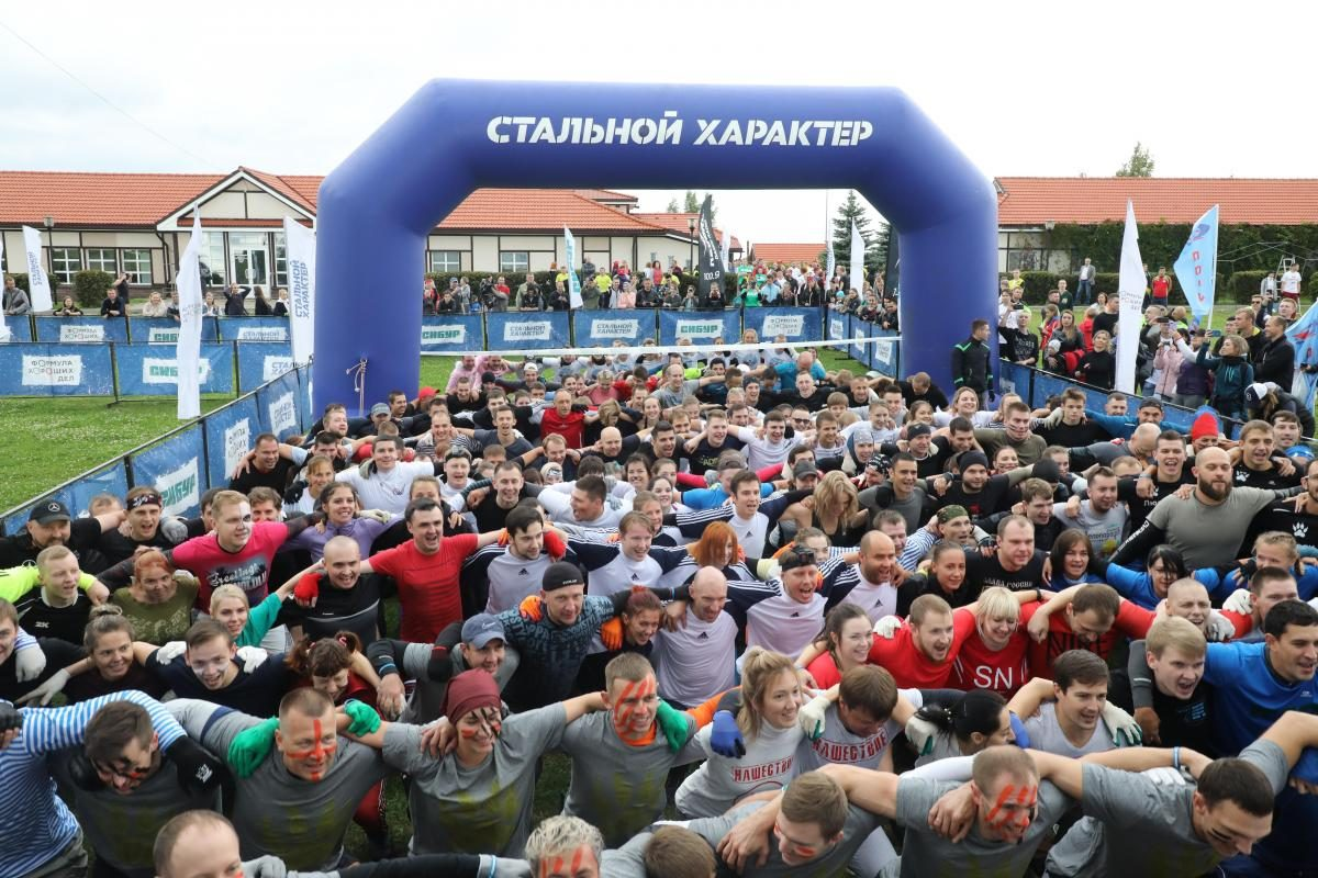 Экстремальный забег «Стальной характер» пройдет в Нижнем Новгороде