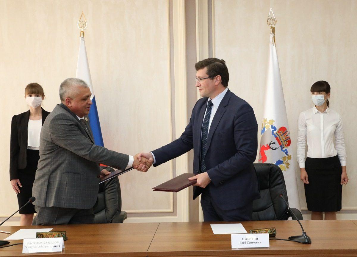 Нижегородская область иВсероссийское общество охраны природы заключили соглашение осотрудничестве