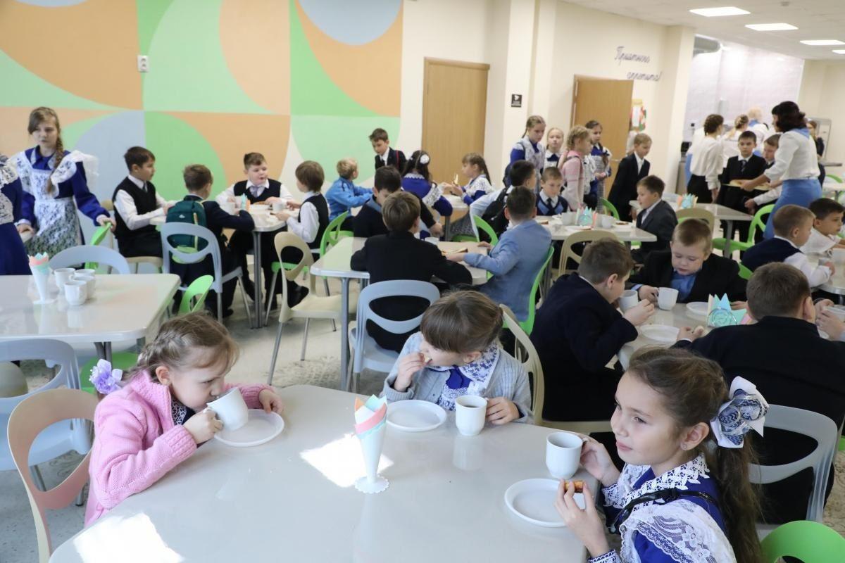 Бесплатное питание получит 146 тысяч нижегородских школьников