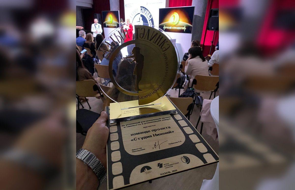 Фильм нижегородского кинорежиссера Евгения Кудельникова получил «Золотую тарелку»