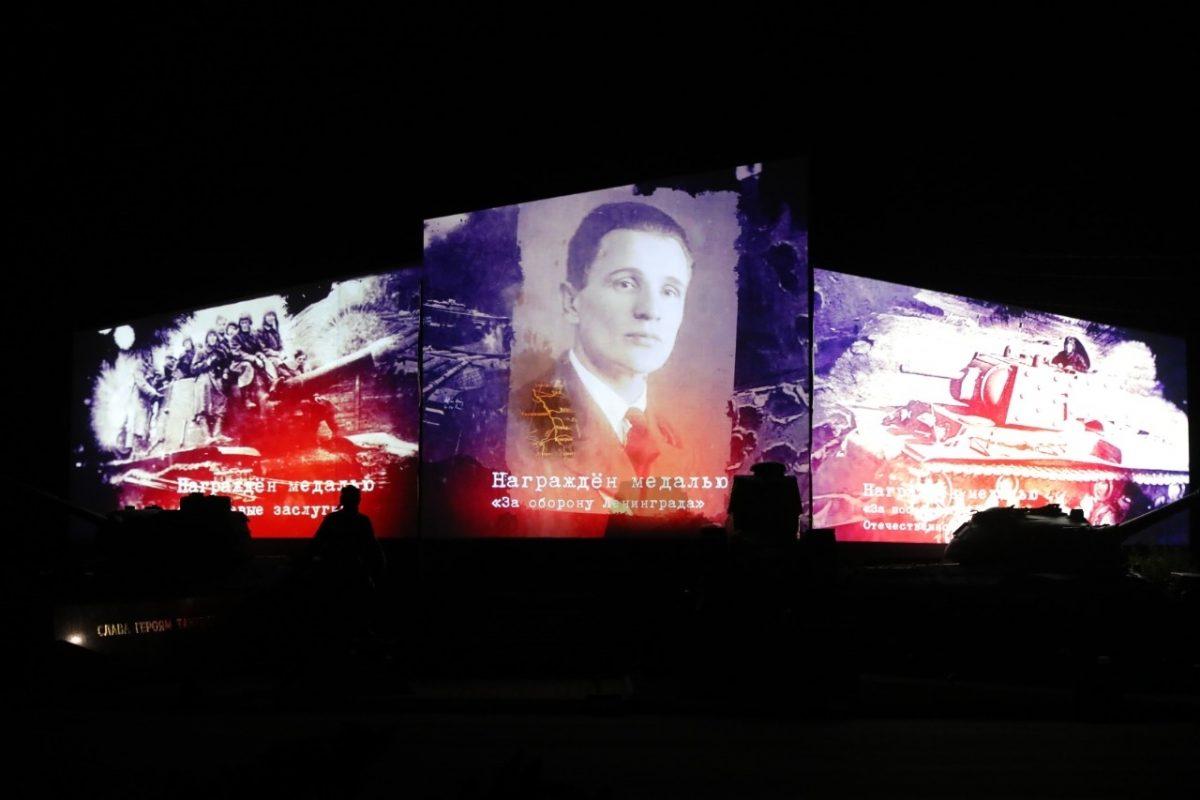 В Парке Победы открыли мемориальную композицию в честь 100-летия отечественного танкостроения