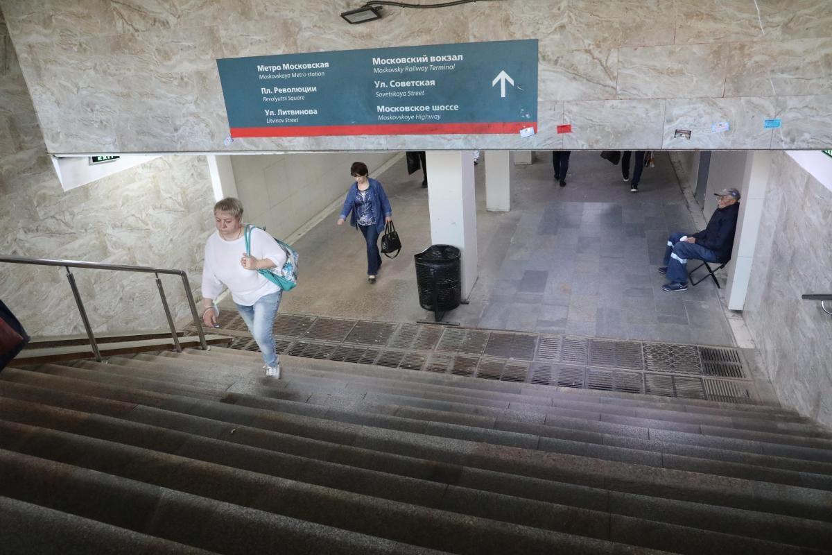 Подземный тоннель на Московском вокзале будет приведен в порядок