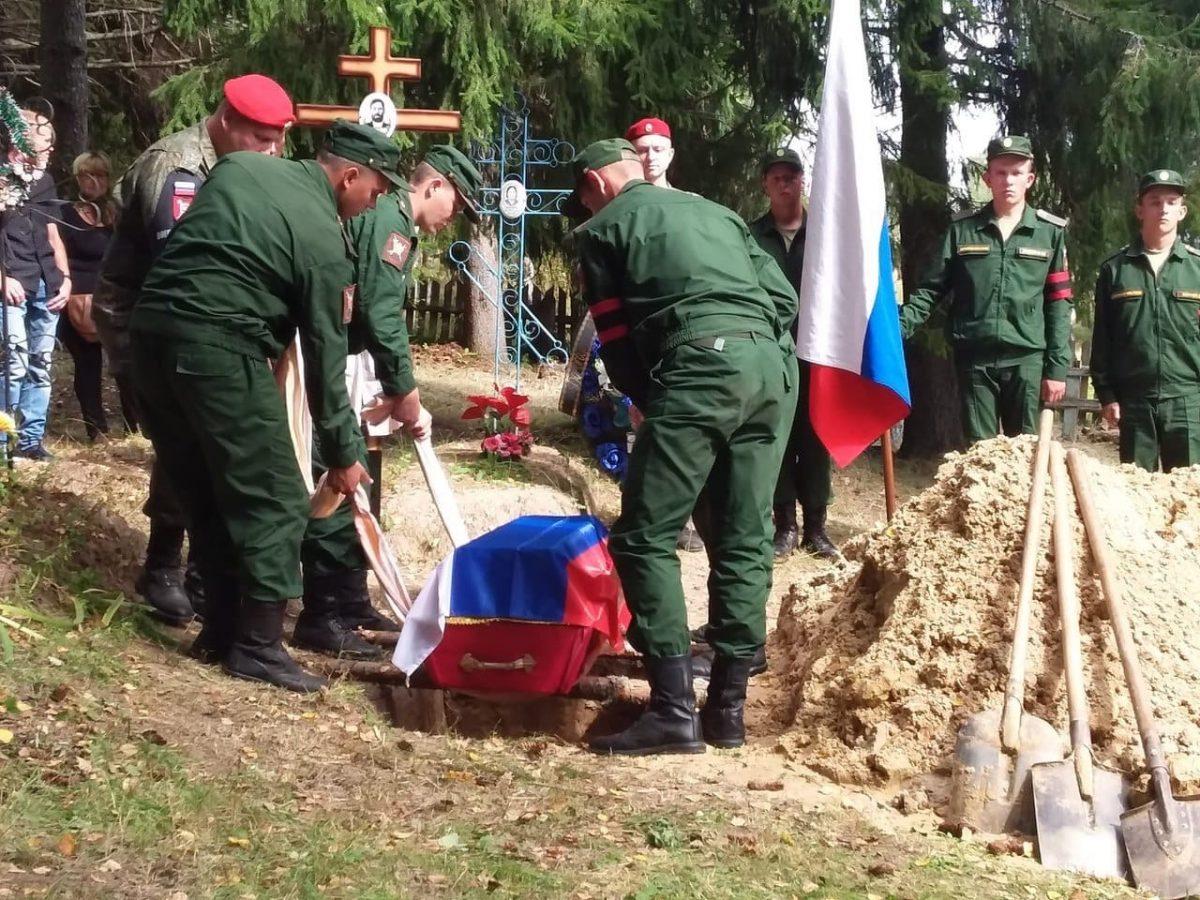 Нижегородские поисковики вернулись сВахты Памяти