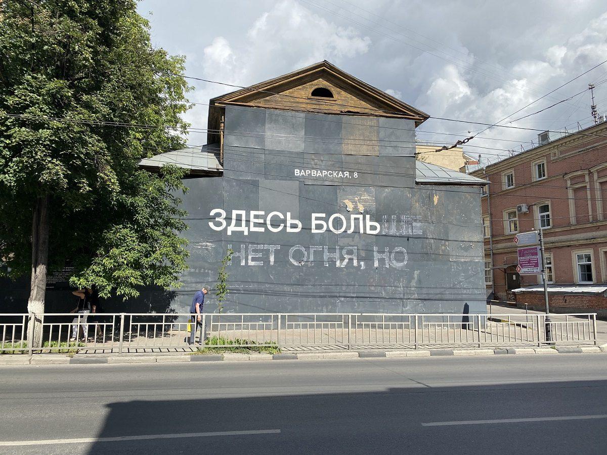 Глеб Никитин: «Дом №8 наулице Варварской избавится от«боли»
