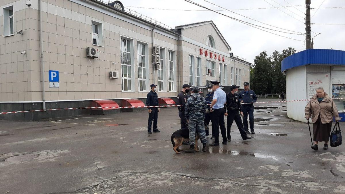 Спецслужбы оцепили вокзал в Дзержинске: вызов оказался ложным