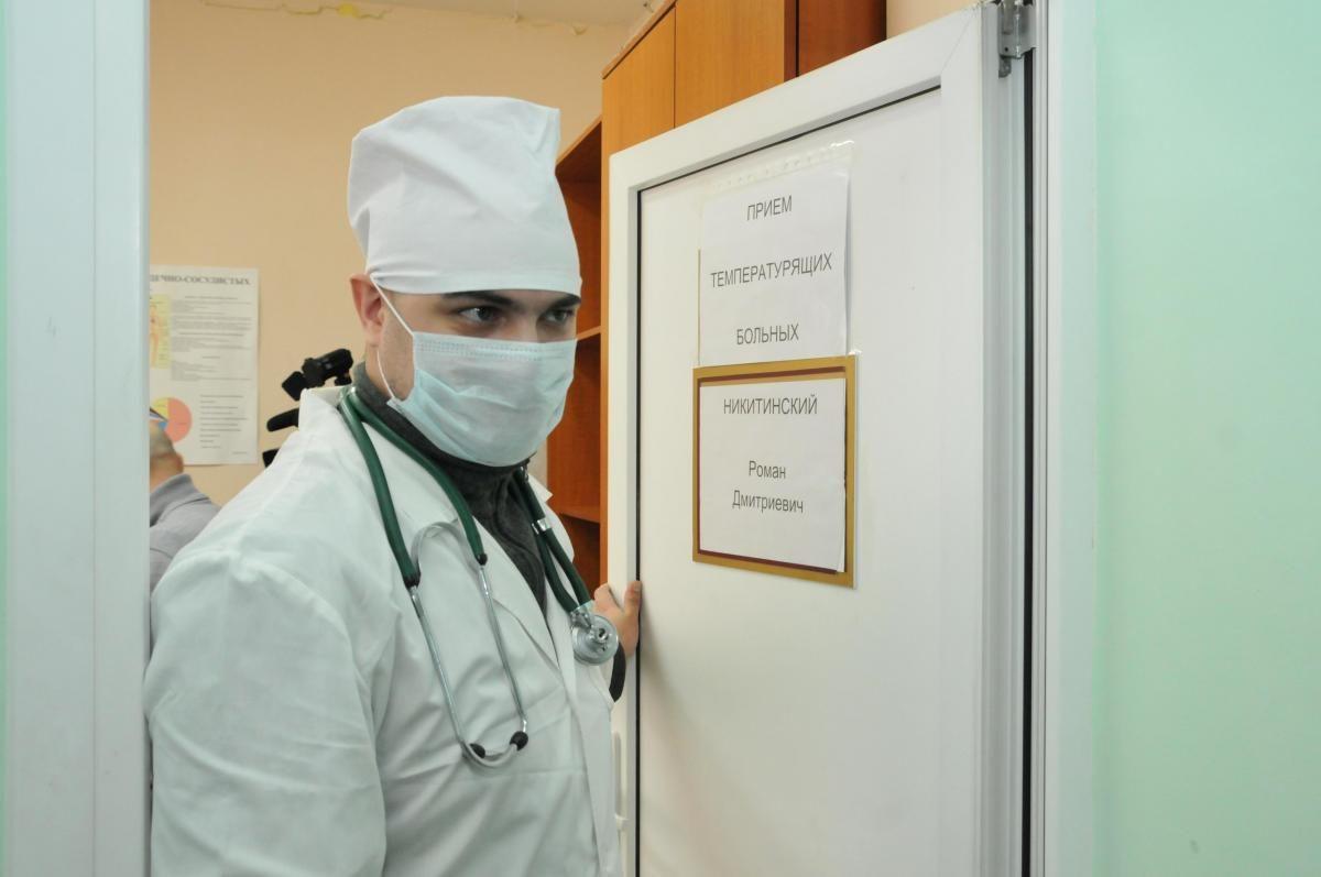 Минздрав установил для врачей максимальное время приема пациента