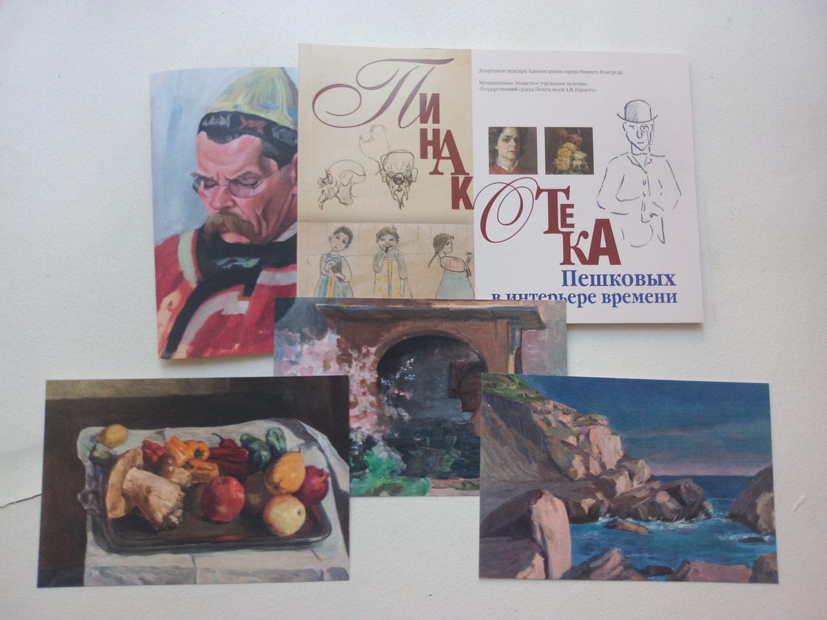 Предметы из семейного архива Пешковых представят навыставке в Музее-квартире Горького