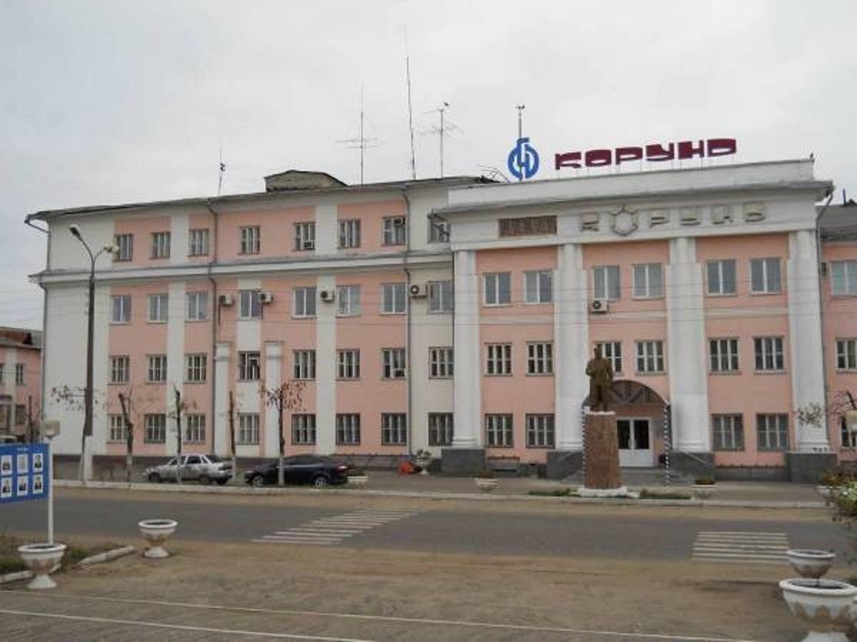 Химический состав: как предприятиям Дзержинска искали эффективных собственников
