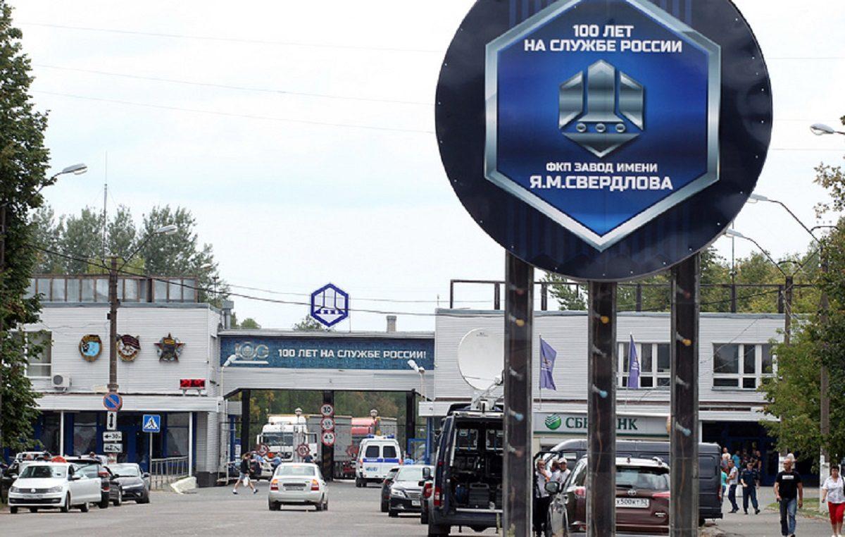 Штраф в 180 тысяч рублей обязали выплатить «Завод им. Я.М. Сведлова» за травму работника