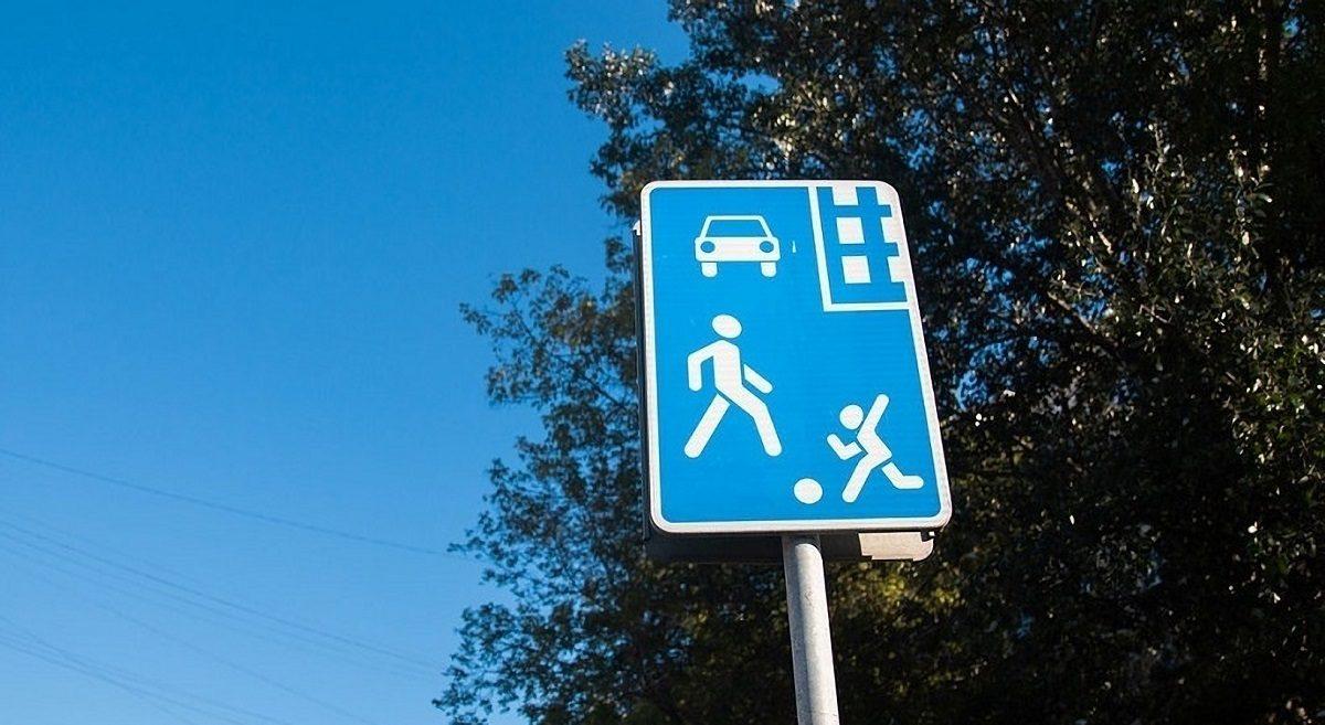 Дорожные знаки установили около школы №15 в Автозаводском районе по просьбе нижегородцев