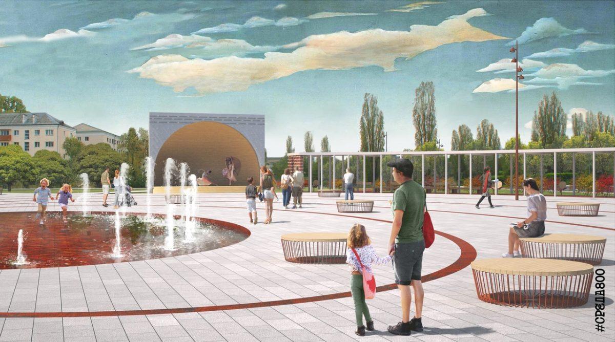 Фонтан, спортивная площадка и зона барбекю: смотрим на концепцию благоустройства бульвара Заречного