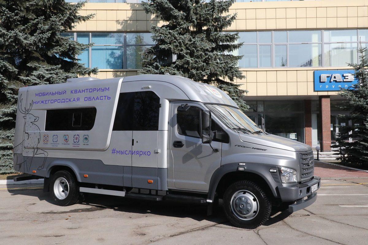 Образовательный комплекс «Кванториум» на базе «ГАЗона NEXT» передан детскому технопарку Сарова